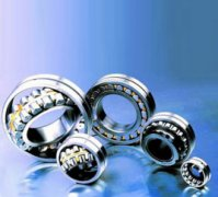 Do you know the importance of bearings